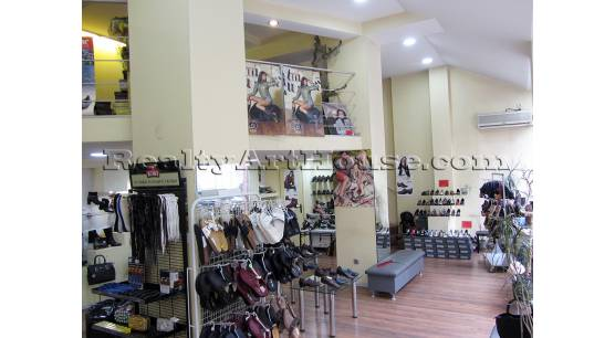 Магазин за нехранителни стоки в търговска част на София